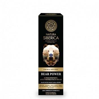 """NATURA SIBERICA Super intenzivní krém proti vráskám """"Medvědí síla"""" 50ml"""