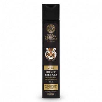 NATURA SIBERICA Energizující šampon na vlasy a tělo 2 v 1 «Nezkrotnost tygra» 250 ml