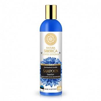 NATURA SIBERICA Loves Estonia Chrpa Šampon regenerační 400ml