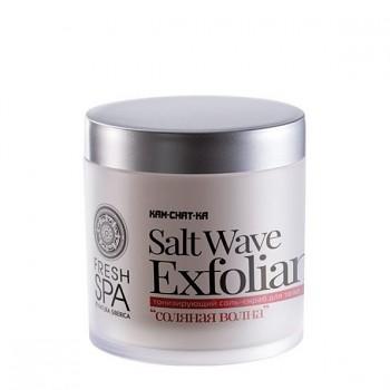 """NATURA SIBERICA Kam-Chat-Ka Povzbuzující tělová sůl-peeling """"Slaná vlna"""" 400ml"""