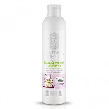 Little Siberica Dětský jemný šampon pro nejmenší 250 ml