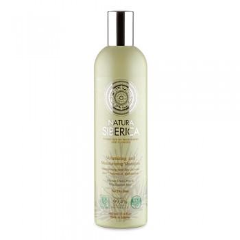 Natura Siberica Šampon pro suché vlasy «Objem a hydratace»
