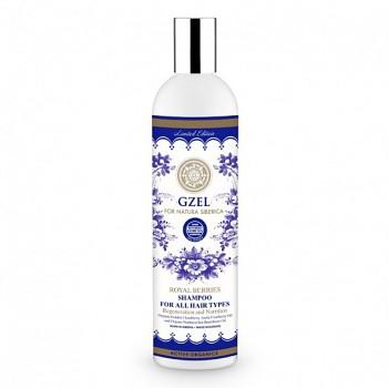 """NATURA SIBERICA Šampon pro všechny typy vlasů """"Carské plody"""" 400 ml"""